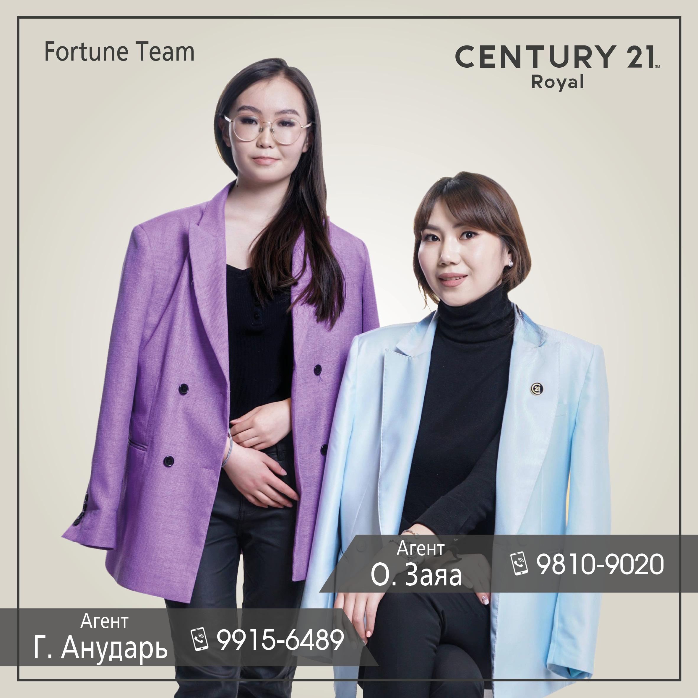 Fortune Team